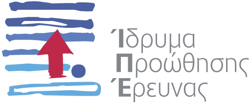 IPE LOGO GREEK